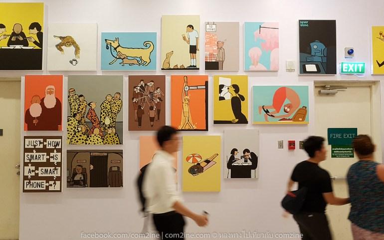 3ฌอง จูเลียง - The People งานศิลป์สนุก สะท้อนยุคโมเดิร์นไลฟ์