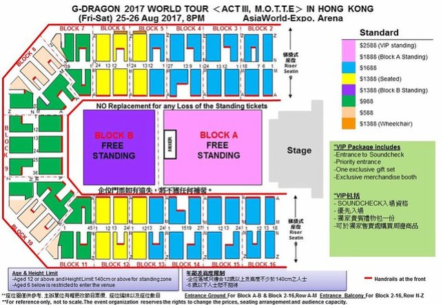 G-Dragon [ACT III, M.O.T.T.E] 2017 World Tour in Hong Kong Seating Plan