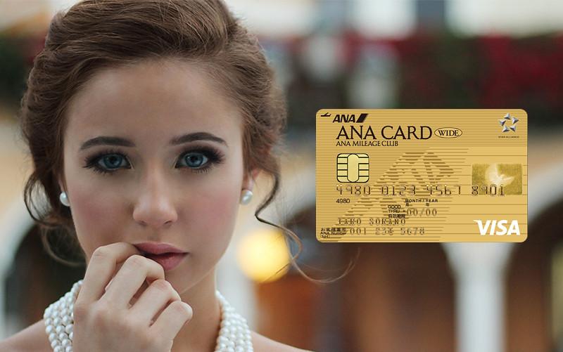 ANA VISA WIDE GOLD172 Women