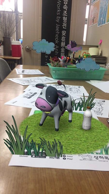 3D 색칠공부 퀴버Quiver 소