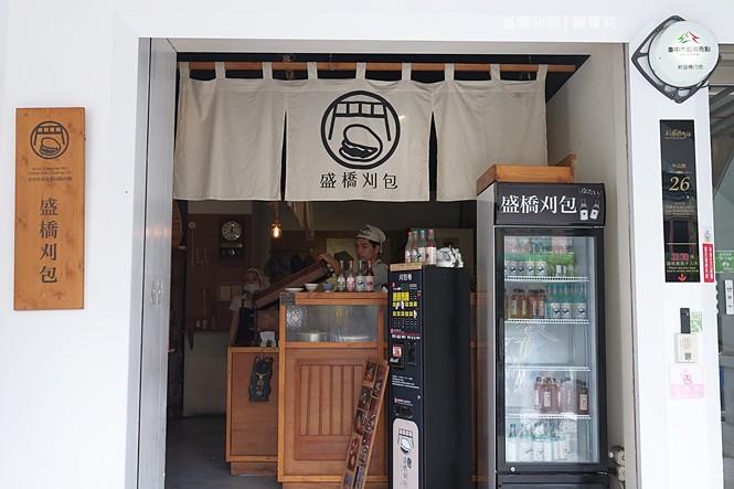 34775961083 a71b3df1ae b - 8間台中中區中山路美食、小吃懶人包