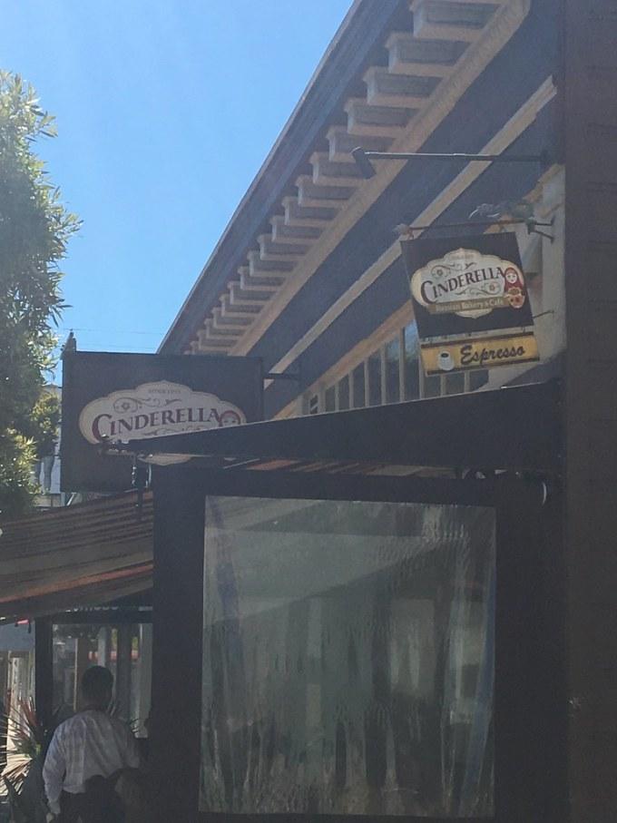 Cinderella Bakery