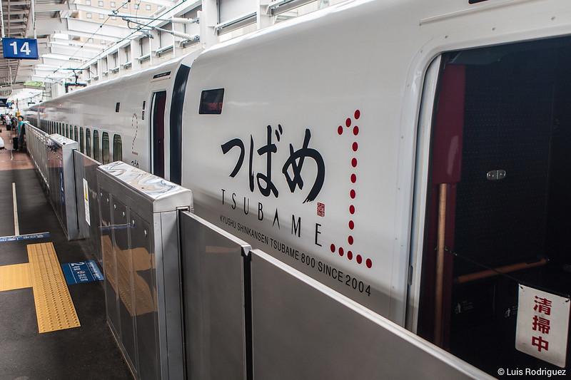 Linea-Kyushu-Shinkansen-4