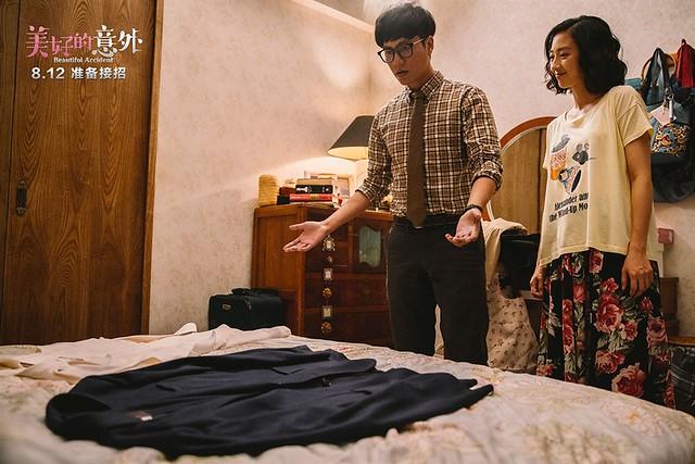 Beautiful Accident Chen Kun Gwei Lun-mei