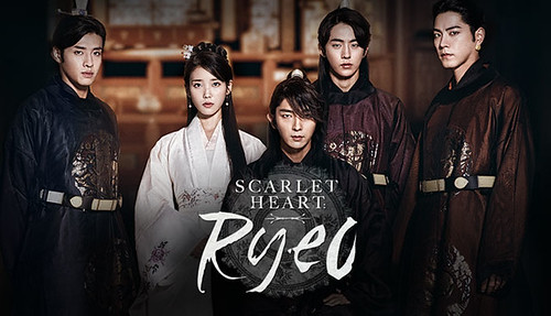 Moon Lovers- Scarlet Heart Ryeo