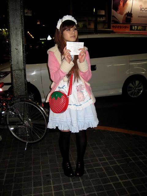 Akihabara 4