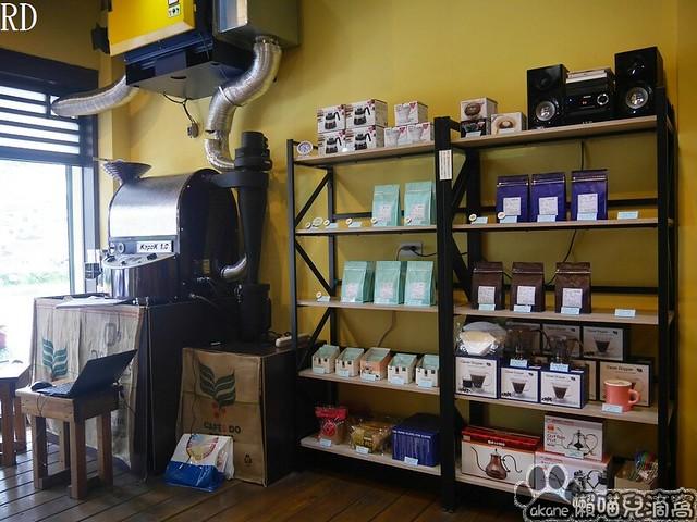 RD Cafe