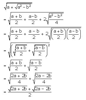 gseb-solutions-for-class-10-mathematics-euclids-algorithm-and-real-numbers-ex(1.5)-1(4)