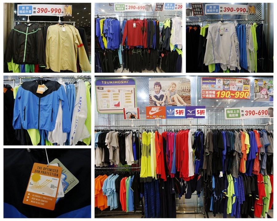Adidas,NIKE,新竹公道五運動特賣,新竹特賣,新竹特賣會,運動特賣會 @VIVIYU小世界