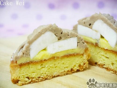 Cake Wei