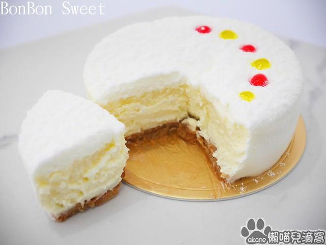 BonBon Sweet