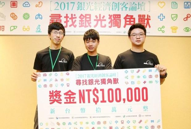 20170615元智機械所同學參加創新創業競賽