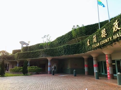 綠色建築宜蘭縣政府