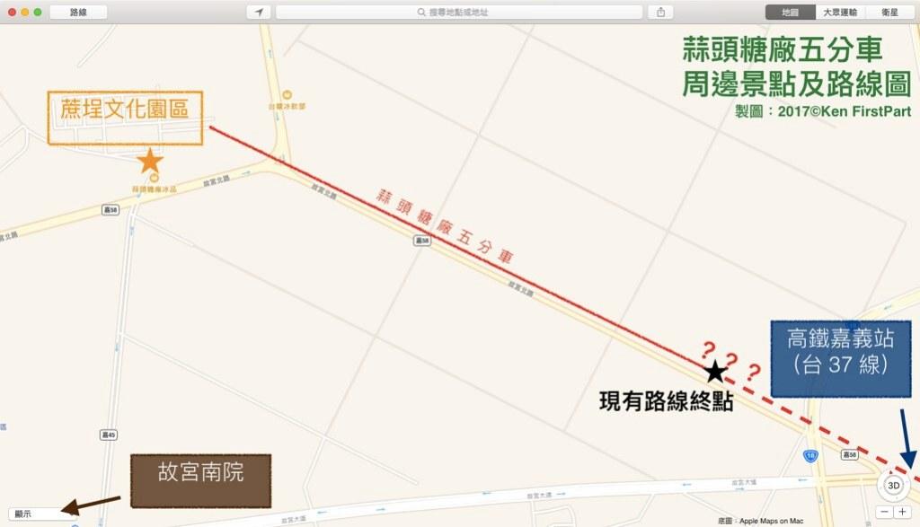 蒜頭糖廠小火車路線圖