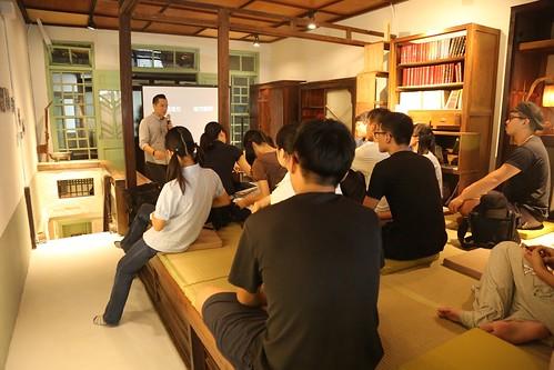 【行動講堂NO.1】台南新化:以老屋活化作為凝聚地方認同感的開始