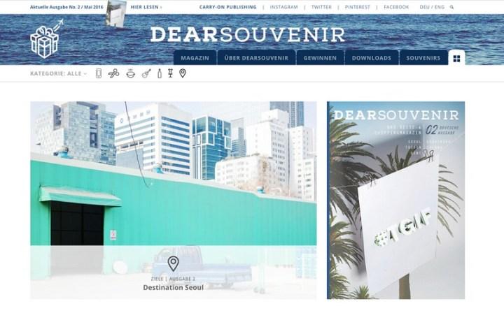 Dearsouvenir screenshot