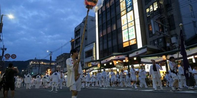 【2017日本京都七日訪】京都七月的「衹園祭」