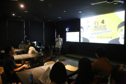 【行動講堂NO.4】台中文華高中「藝術人的教育實踐」