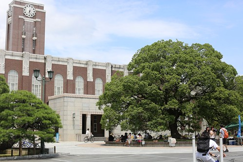 【2017日本京都七日訪】到京都大學去!(食堂用餐、書店、福利社)