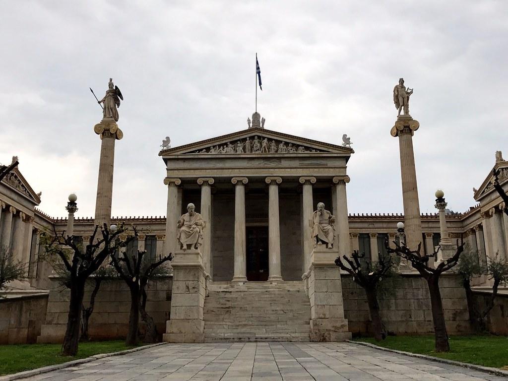 beautiful symmetric image of athens university front