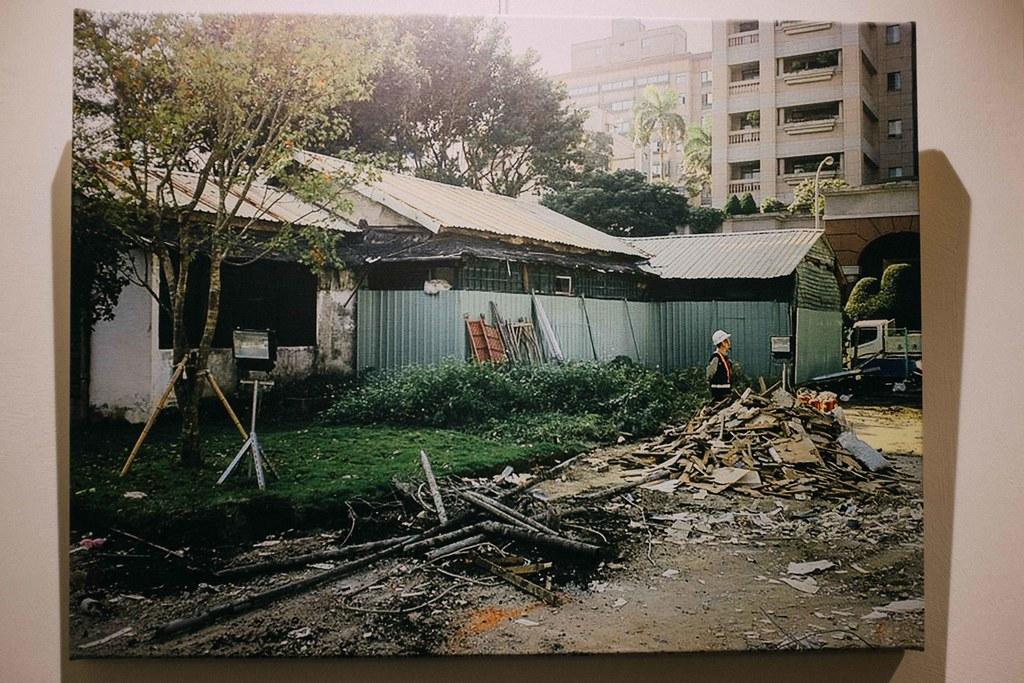 Estado de la casa japonesa antes de ser restaurada