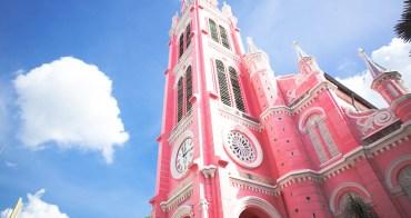 胡志明自由行︱Nhà thờ Tân Định 新定教堂.讓鐵漢也瘋狂的粉紅教堂