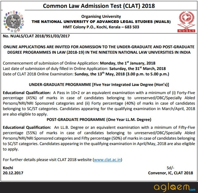 CLAT 2018 Notification