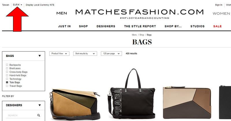 ▌購物教學 ▌英國電商Matchesfashion購物教學:購物流程、關稅支付、DHL先稅後放