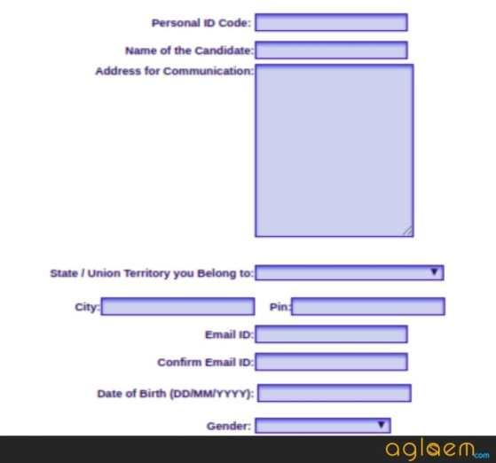 ATMA 2018 Application Form