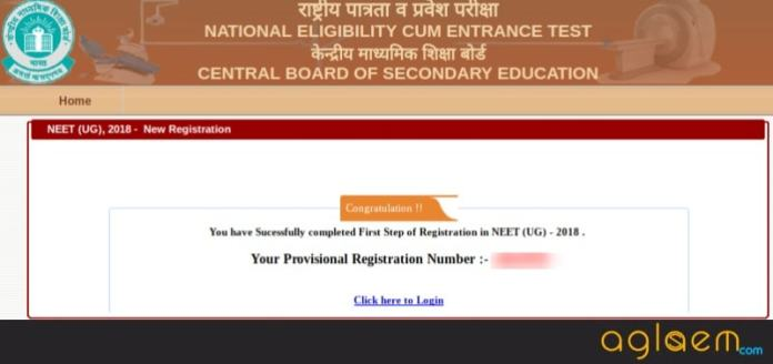 How To Apply For NEET 2018 – Step By Step Guide To Fill NEET 2018 Application Form