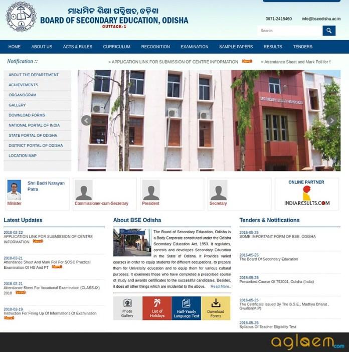 BSE Odisha HSC Admit Card 2018