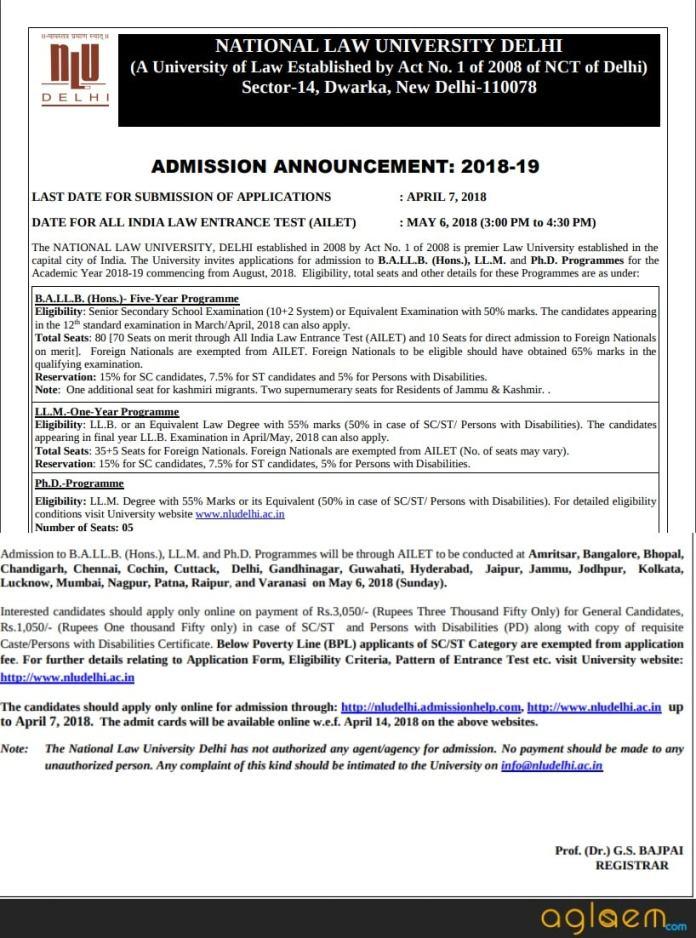 AILET 2018 Exam Date, Last Dates, Admit Card Date, Result Date