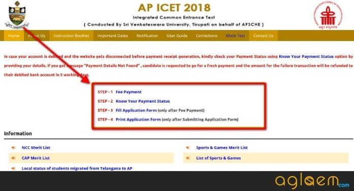 AP ICET 2018 Application Form
