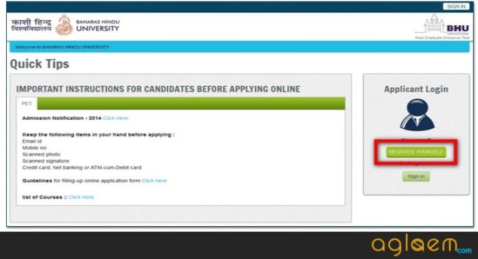 BHU Law 2018 Form - LLB / BA LLB Online Application Form  %Post Title | AglaSem