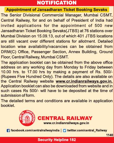 Central Railway Recruitment 2018 JTBS - Apply for 500 Jansadharan Ticket Booking Sewak Jobs