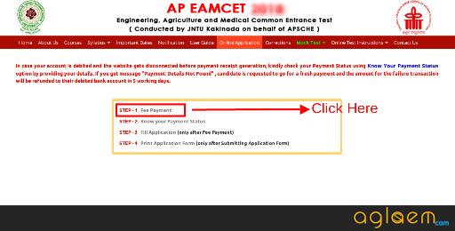 AP EAMCET 2019 Application Form