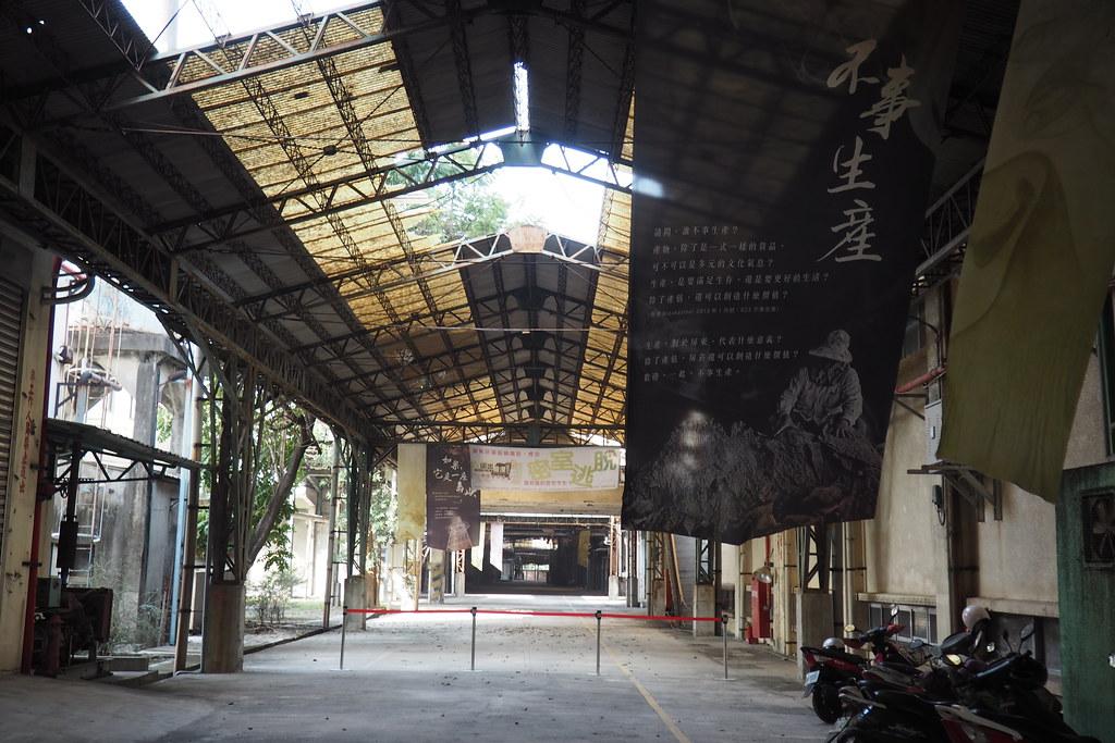打開屏東菸葉廠 工業遺址活化 民眾:產業脈絡不能捨棄 | 臺灣環境資訊協會-環境資訊中心