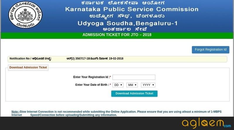 KPSC JTO Admit Card Login Page
