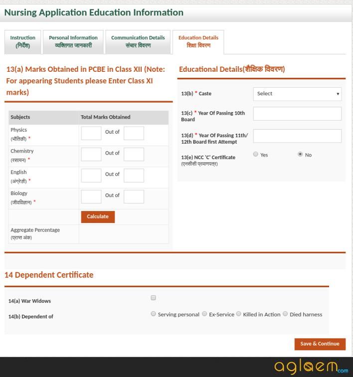 Indian Army BSc Nursing 2021 application form