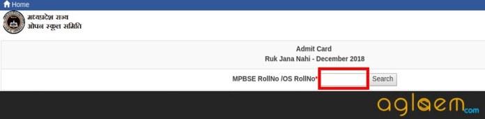 Ruk Jana Nahi 10th Admit Card December 2018