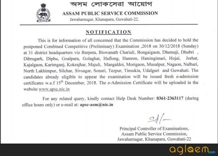 APSC CCE 2018 Exam Reschedule notice