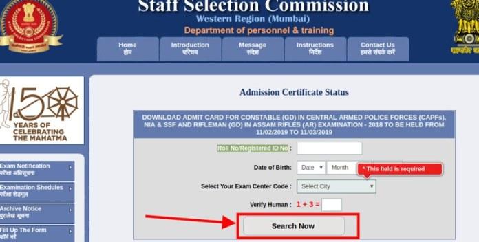 SSC GD Constable Admit Card 2018 - western region login image