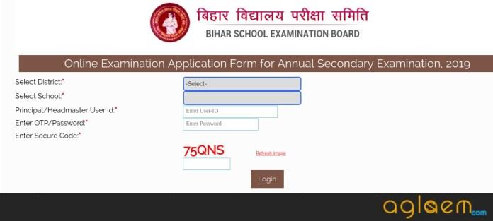 Bihar Board admit card 2019