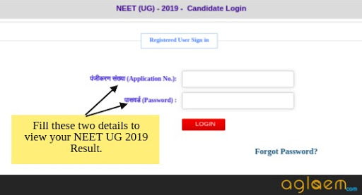 Neet 2020 Result Date Time Top Colleges Latest News Aglasem