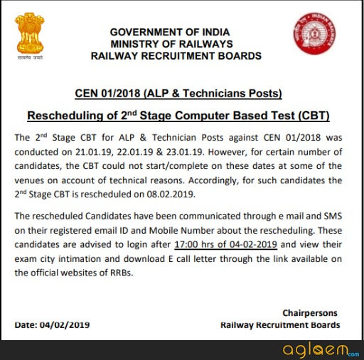 RRB ALP New Exam Date 2019