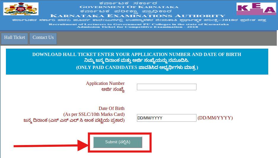 KEA PU Lecturer Admit Card