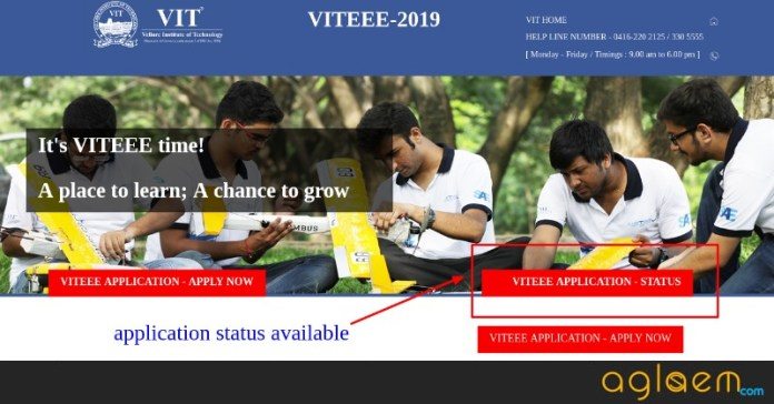 VITEEE 2019 Application Form Status