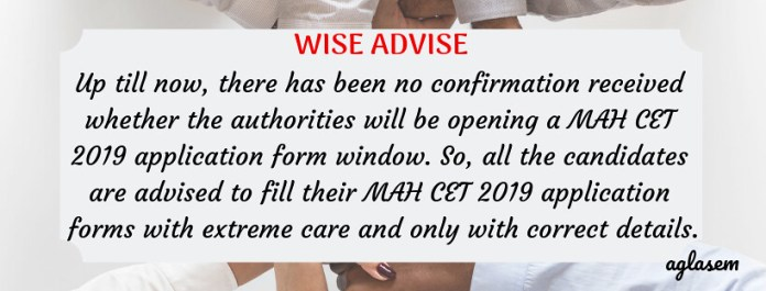 MAH CET MBA 2019