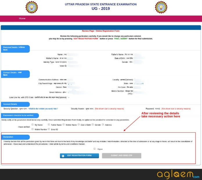 UPSEE 2019 APPLICATION FORM DECLARATION
