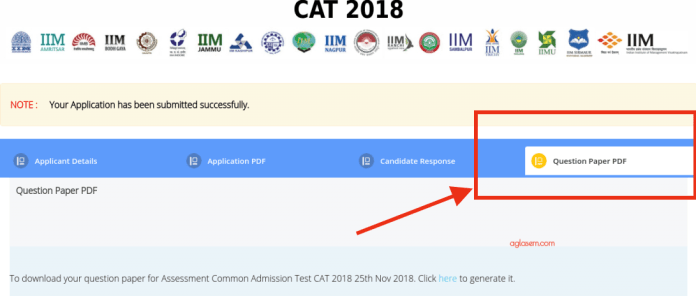CAT 2018 Answer Key Released